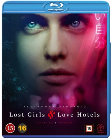 Lost Girls And Love Hotels - Blu-Ray
