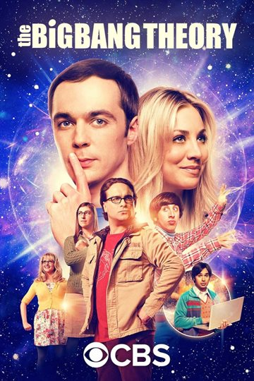 The Big Bang Theory - Season 1-12 Box