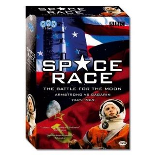 Space Race (3-disc)