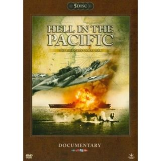 Hell in the Pacific 5 disc