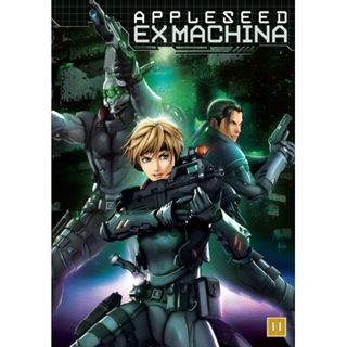 Appleseed Saga - Ex Machina