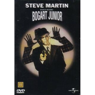 Bogart Junior (DVD)