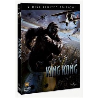 King Kong - Special Edition (2