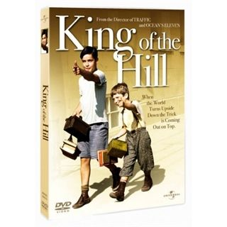 King Of The Hill (DVD)