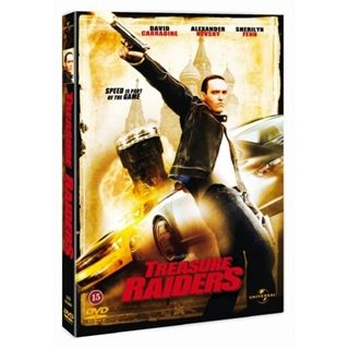 Treasure Raiders (DVD)