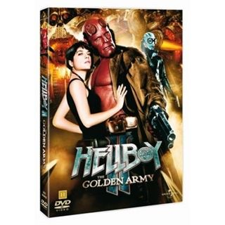 Hellboy II - The Golden Army