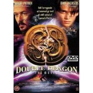 Double Dragon - The Movie (DVD