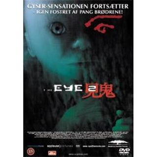 The Eye 2 (DVD)