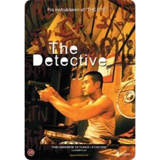 The Detective (DVD)