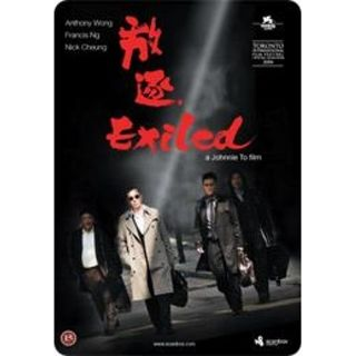Exiled (DVD)