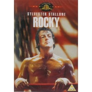 Rocky - Special Edition (DVD)