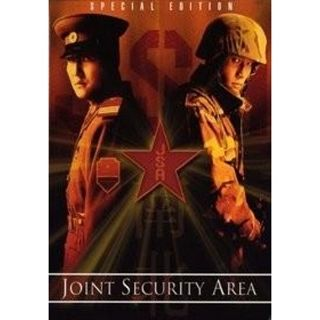 Joint Security Area (DVD)