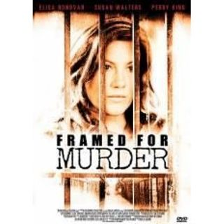 Framed For Murder (DVD)