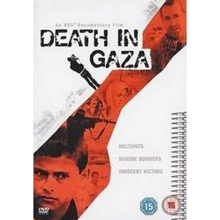 Death In Gaza (DVD) (Import)