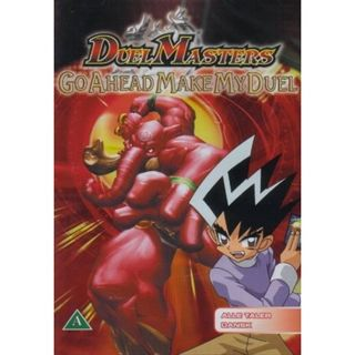 DuelMasters - Go Ahead Make My