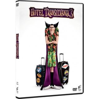 Hotel Transylvania 3 - Monsterferie
