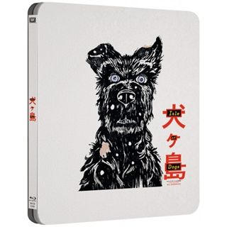 Isle Of Dogs - Steelbook Blu-Ray