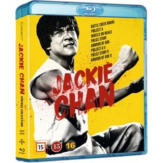 Jackie Chan - Vintage Collection Blu-Ray Box