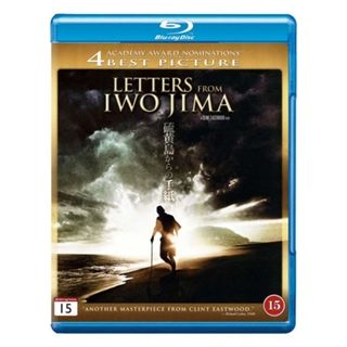 Letters From Iwo Jima - Blu-Ray