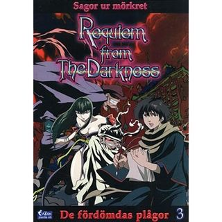 Requiem From The Darkness 3