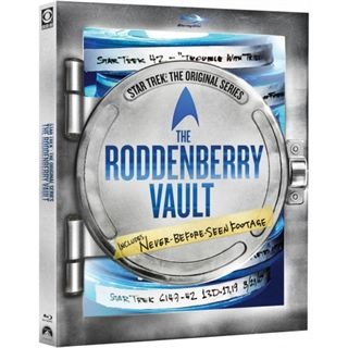 Star Trek - The Roddenberry Vault Blu-Ray