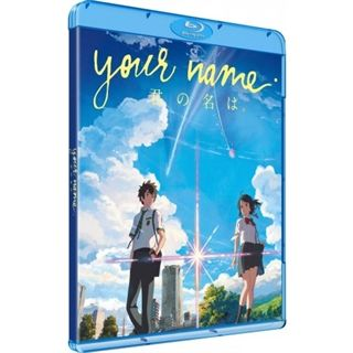 Your Name Blu-Ray