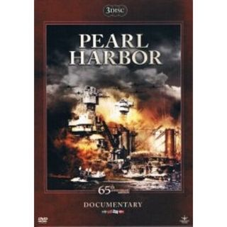 Pearl Harbour 3 disc