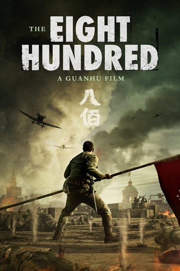 The Eight Hundred - Blu-Ray